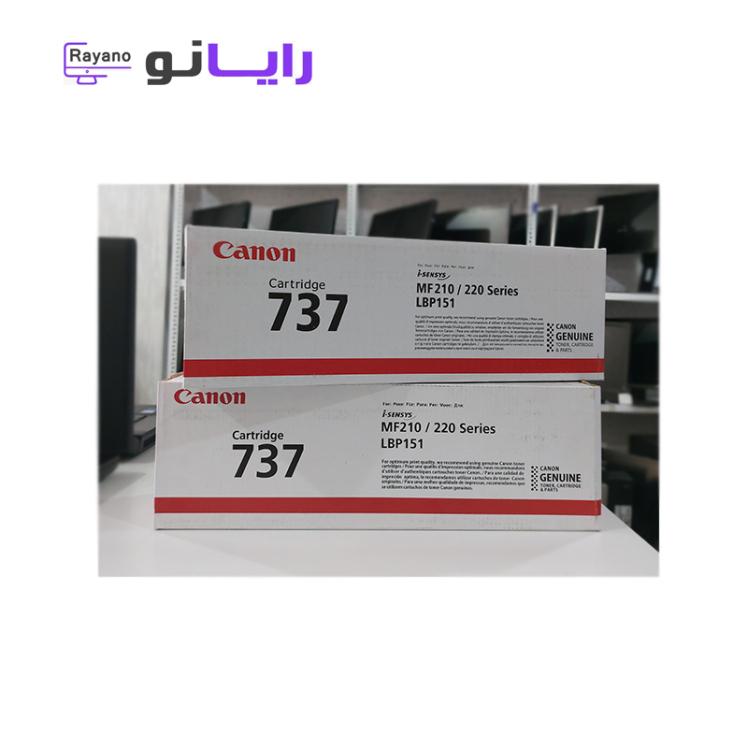 کارتریج کنون - کارتریج در همدان - کاریج 737