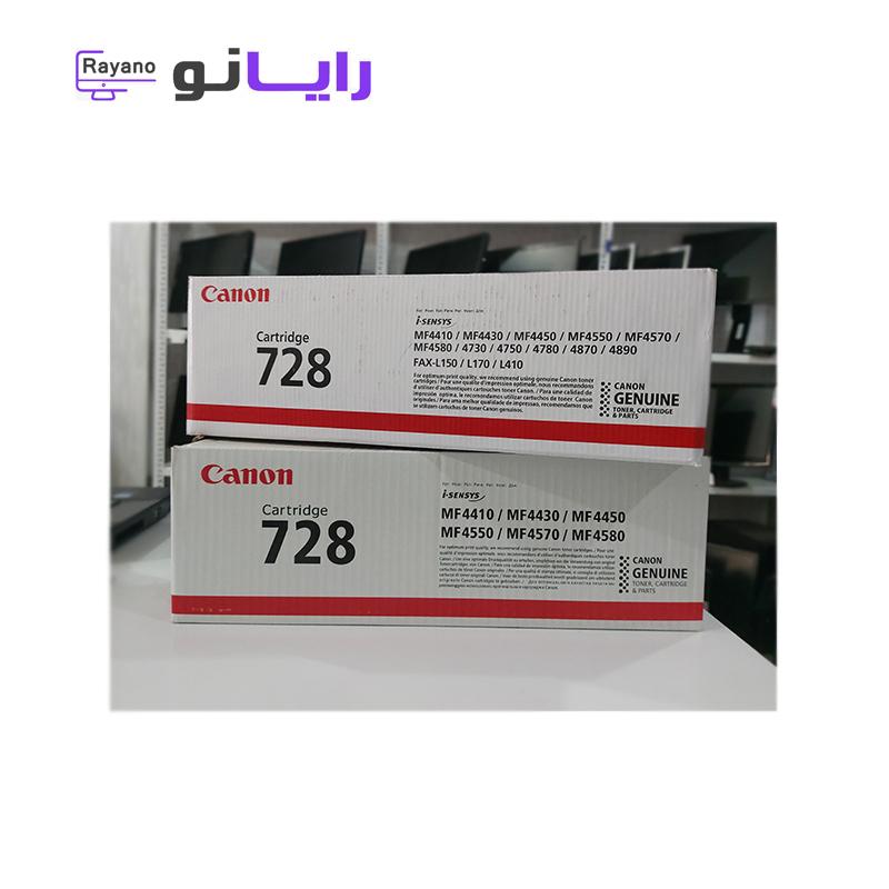 کارتریج کنون - کارتریج 728 - کارتریج در همدان