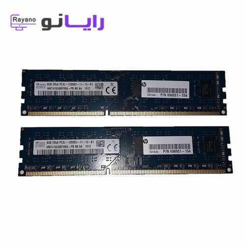 رم کامپیوتر - رم 8 گیگ ddr 3