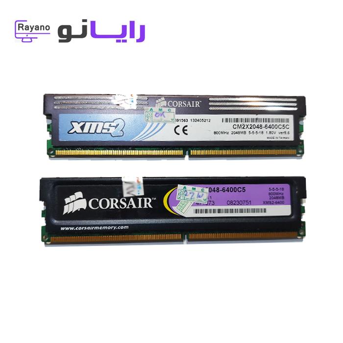 رم دو گیگ DDR2